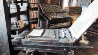 In den Osterferien in Manchester: Alte Buchdruckmaschine | Foto: Dennis Ruhwedel/CJD Oberurff